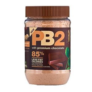 chocolatepb2